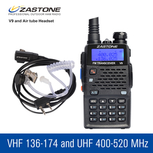 Zastone V9 5W Long Range Walkie Talkie VHF UHF 136-174Mhz/400-520Mhz Communication Equipment Handheld Ham Radio Communicator