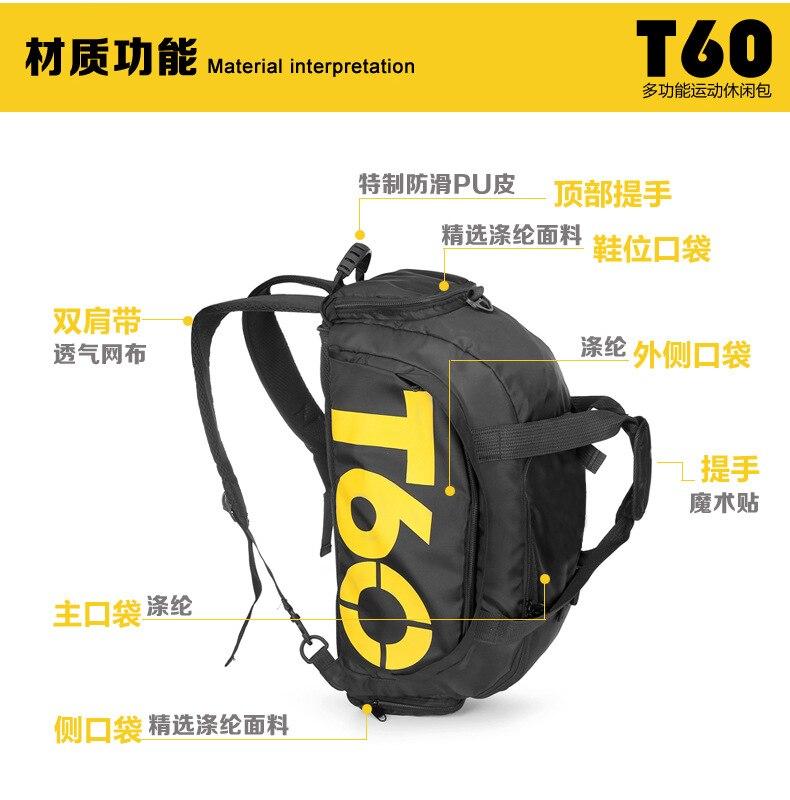 T60-_07