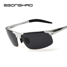 SGONGHAO Men's Polarized Sunglasses Aluminum Magnesium Frame Biker Driving Sun Glasses Polarised Goggle Style Eyewear