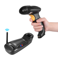 2.4G 2D Wireless Barcode Scanner Bar Code Reader Laser Handheld Portable Scanner Film with USB for Supermarket Library Express(China)