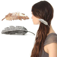 2016 New Style Hot Selling Trendy Leaf Barrettes Hairpin Feather Hair Clip Women Hair Jewelry 3 colors for choice