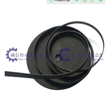 2GT-6mm rubber synchronous belt S2M GT2 opening 2M synchronization with 3D Printer Parts wholesale manufacturers