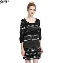 Women Black Contrast Chevron Pattern 3/4 Sleeve Knitted Mini Shift Dress 2017 New Autumn Round Neck Elegant Stretchable Knitwear(China)