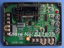 GAVR-25A 5pcs/lot GAVR-15A 5pcs/lot GAVR-15A1PCS .GAVR-15B 1 PCS WITH FREIGHT COST(China)