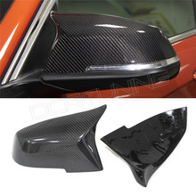 For BMW 1 2 3 4 X Series F20 F21 F22 F23 F30 F31 F32 F33 F36 X1 E84 M3 M4 Look Carbon Fiber Rear View Mirror Cover & Gloss black