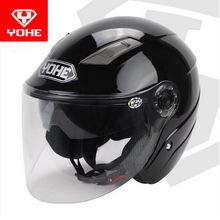 2017 Summer New YOHE Double lens half face motorcycle helmet YH-837-R half cover motorbike helmets made of ABS and PC Visor lens