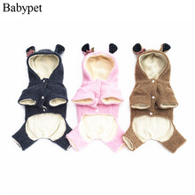 Newst 2016 pet dog fleece clothes rabbit winter clothing for puppy dog clothes chihuahua pet outfits pet shop products supplies