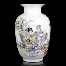 Vintage Ceramic Vase Home Decoration Ancient Beauty Porcelain Vase Flower Decoration Adornment Handicraft Furnishing Articles(China)