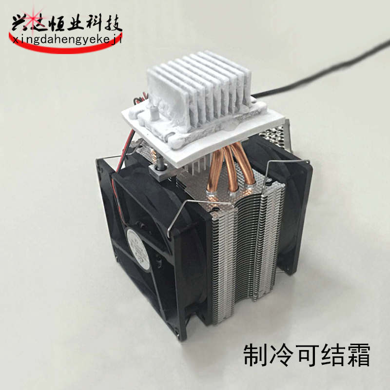Semiconductor refrigeration chip 24V mini air conditioning small package DIY electronic refrigerator production kit<br>