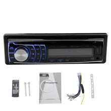for universal car video single din in console vehicle audio Stereo auto radio FM Car dvd Player with Mp3 music Radio USB/SD slot