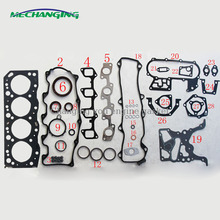 2LT For TOYOTA MARK II Saloon 2.4 TD METAL Full Set Automotive Parts China Engine Parts Auto Parts Engine Gasket 04111-54040(China)