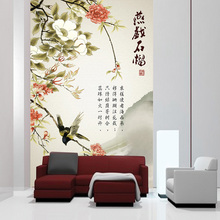 art wall stickers Mural Customized large mural 3D Chinese ink painting style pomegranate wall paper room fabric TV sofa back