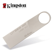 Kingston USB Flash Drive Pendrive Stick DTSE9G2 8GB 16GB 32GB 64GB 128GB 3.0 Pen Drive Mental Ring Memory Flash Memoria
