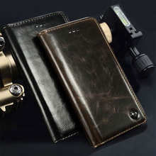 New luxury Fine twill texture contracted phone back cover flip contracted leather 5.0'For leagoo elite 1 case