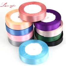22M/Lot Pretty Silk Satin Ribbon Width 15MM Wedding Party Decoration Invitation Card Gift Wrapping Christmas Supplies Biband(China)