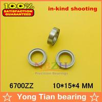 10pcs/ lot The high quality ABEC-5 Z2V2 of  deep groove ball bearings 61700Z 6700ZZ 63700ZZ 10*15*4 mm
