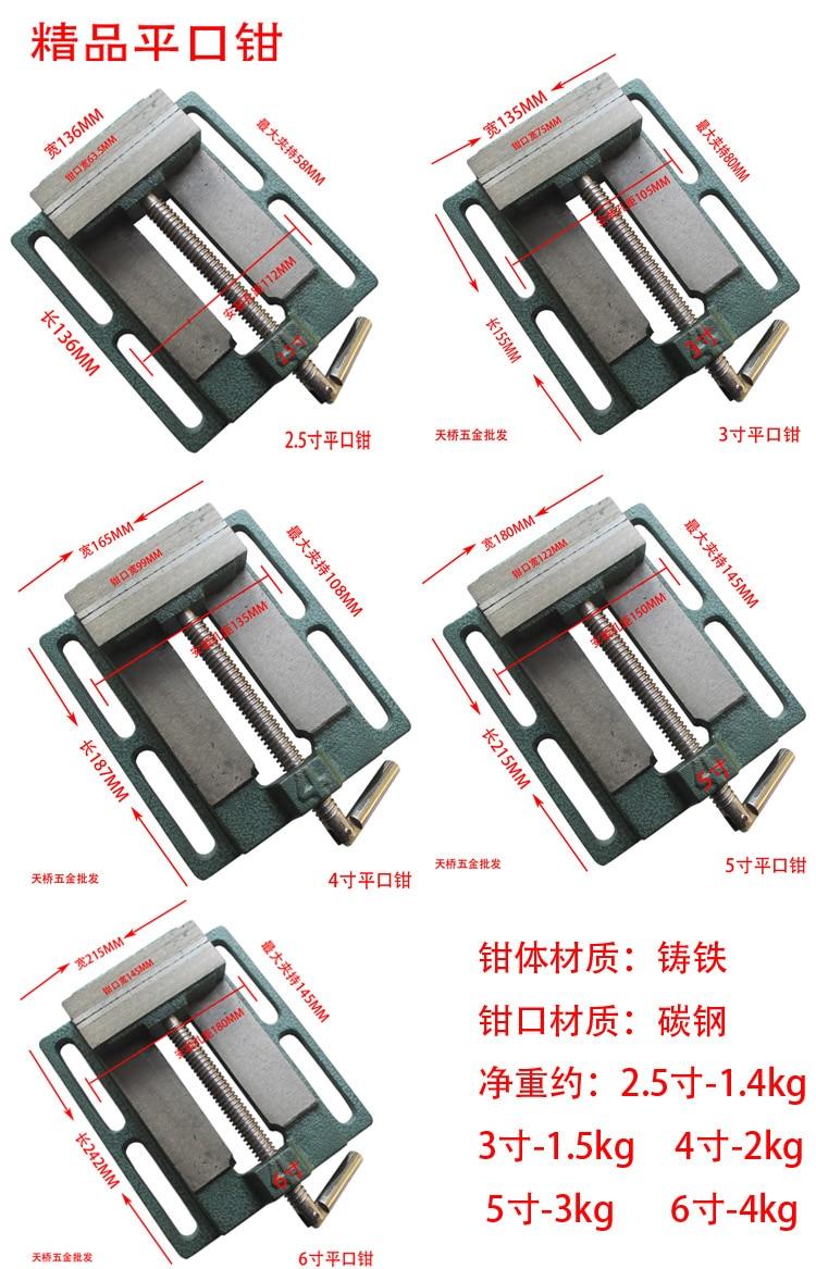 Flat nose pliers Jian Yiqian drill vises woodworking table vise vise 6 inch flat nose pliers machine<br><br>Aliexpress