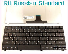 Laptop Keyboard for Acer Aspire One 1420 1420P 1420/P 1410 1410T 1551 1810 1810T 1810TZ RU Russian Version
