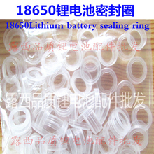 Buy 18650 lithium battery sealing rubber ring 18650 ring lithium nickel metal hydride nickel cadmium battery battery accessories for $1.00 in AliExpress store