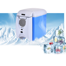 FUYOUSHENZHU Car refrigerator Dual core refrigeration Portable cold and warm refrigerator for students' dormitory household(China)