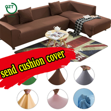 Case on the corner  sofa cover modern sofa slipcover cloth stetch seat cover elastic l shaped sofa cover