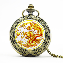 PB413 Antique Chinese Zodiac Fiery Dragon Fire Bronze Silver Pocket Watch Pendant Necklace for Women and Men