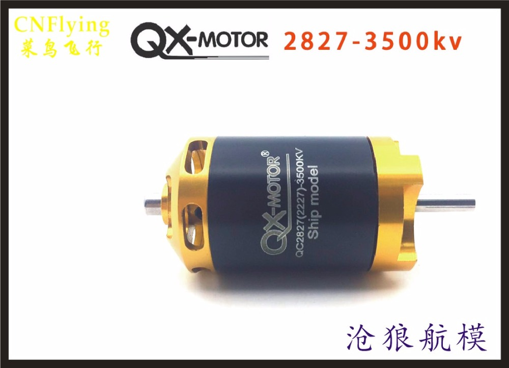 FREE SHIPPING  new QC2827  KV3500 brushless motor   use for 1200g RC boat / Brushless High Speed Racing RC Boat<br>