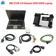 MB Star C5 With Newest Software 2017/09 For Car Diagnostic Tool SD Connect C5 With Laptop D630 Support MB Cars&Trucks Diagnosis(China)