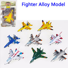 Boy toys pull back fighter metal alloy toy baby toys aviation military aircraft model kids puzzle toys collection(China)