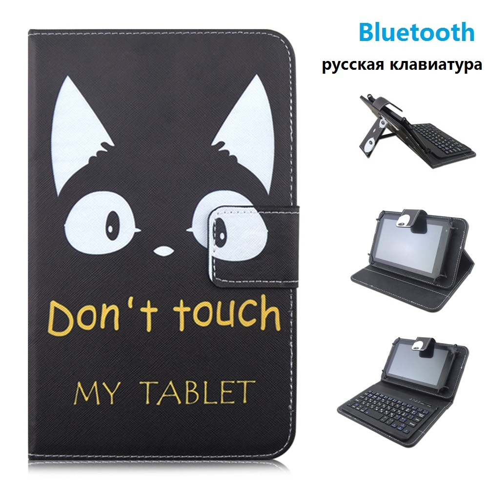 9.7 10 inch Bluetooth Russian keyboard Cat PU Leather Material Stand Case Keyboard for Tablet PC<br><br>Aliexpress