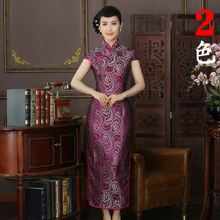 Buy New Arrival Fashion Long Lace Women Cheongsam Dress Chinese Ladies Elegant Qipao Novelty Sexy Dress Size S M L XL XXL 3XLF102455 for $49.98 in AliExpress store
