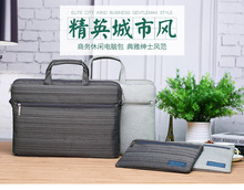 Cartinoe Business Gentleman Laptop Briefcase Bag For Ipad mini 2 4 Macbook Air Pro Retina 11 12 13 15 Notebook Men Messenger Bag