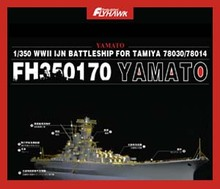 Flyhawk model Photo Etched sheet metal copper wooden deck FH350170 1/350 WWII IJN Battleship for Tamiya Yamato 78030/78014(China)