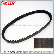 828 22.5 30 Drive Belt CVT For Honda Helix CH250 Elite Keeway 150cc CN250 CF250 GY6 150cc 250CC ATV GO KART BUGGY Moped