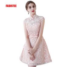 FADISTEE New arrival elegant party prom dress Vestido de Festa lace evening dresses lace short cap sleeves style dress(China)