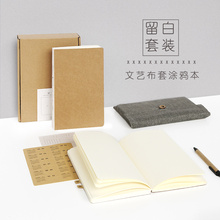 Minimalist Low Carbon Cloth Cover Kraft Paper Notebook Kraft Pen Set Blank Pages Stationery Set DIY Graffiti Notebook Gift