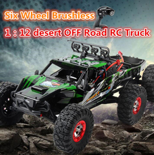 Buy 1:12 2.4GHz 4WD high speed remote control RC Off-road Desert Truck car FY06 six wheel brushless rc car toy rc climbing truck toy for $192.00 in AliExpress store