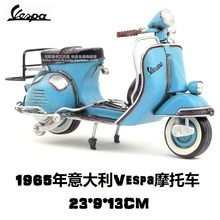 Retro Tin Toy Antique Iron crafts decoration VESPA motorcycle model birthday gift creative handmade decorations