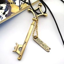 Attack on Titan Sword Toy Swords Cosplay Eren Jaeger Basement Key Necklace Pendant New