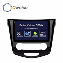 1024*600 Ownice C500+Android Car dvd gps Radio Multimedia Video Player for Nissan Qashqai X-Trail 2016 with ROM DAB+ DVR Audio(China)