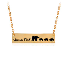 3 style Mama Bear Necklace New Mom Necklace Gifts for Mom Gift for Wife Mother's Day Enamel Bear Mom Personalized Jewelry