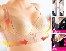 Back brace posture correction New Arrival Back Health Braces Support Band Correct Rectify Posture Beauty Belt Underwear for girl(China)