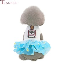 Perfume Pattern Dog Lace Tutu Dress Floral Print Sleeveless Dog Skirt Pet Shirt Dresses Teddy Puppy Small Dog Clothes 90408(China)