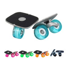 Skate Board Portable Drift Board For Roller Road Drift Plate Anti-skid Skateboard Sports Aluminum Pedal Flash PU Wheels(China)