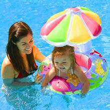 summer Inflatable Toddler Baby swimming ring Swim Ring Infant Swimming Pool Water Float Seat with Floret Sun-shading