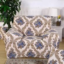 Best Selling Sofa Cover Non-Slip Sofa Slipcover High Stretch Couch Cover for Living Room Bedroom Home Textile