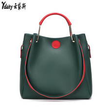 Boston women bag tassel women leather bag Litchi women messenger bag handbags famous brand high quality with purse set