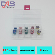 LPJ Rectangle small type Auto fuse 5 model 10pcs 20A 30A 40A 50A 60a for Japan Car(China)