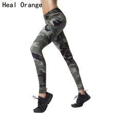 HEAL ORANGE Women's Yoga Pants Camouflage Printed Fitness Elastic Leggings Tights Running Sports Pants Stretched Gym Sportswear