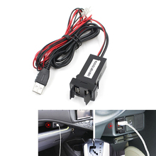 Newest Auto Car 2.1A Dual 12V USB Port Charger Dashboard Mount For Phone Audio Input High Quality Universal For All Cars(China)